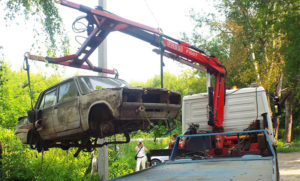 Доставка авто на пункт утилизации