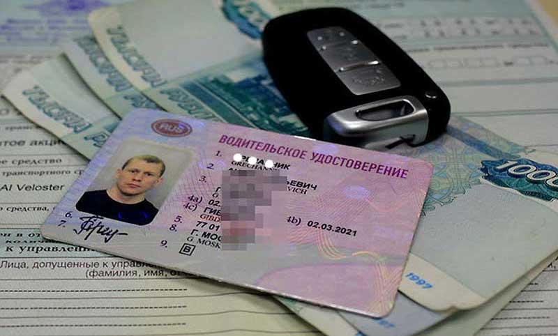 Госпошлина на выдачу водительских прав