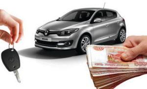 Кредит на автомобиль с остаточным платежом