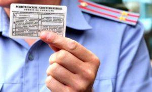Сдача водительских прав после лишения