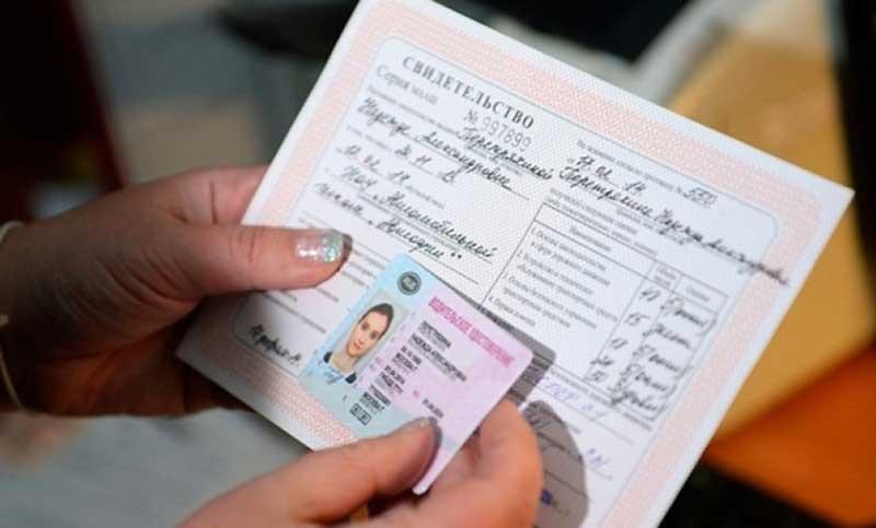 Какие документы надо на оформления права собственности по дарственной