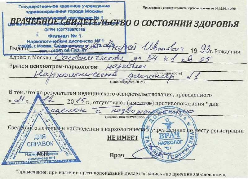 быстроденьги контакты vsemikrozaymy.ru