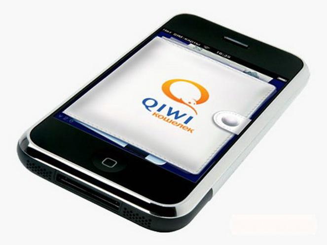 Платежи через QIWI