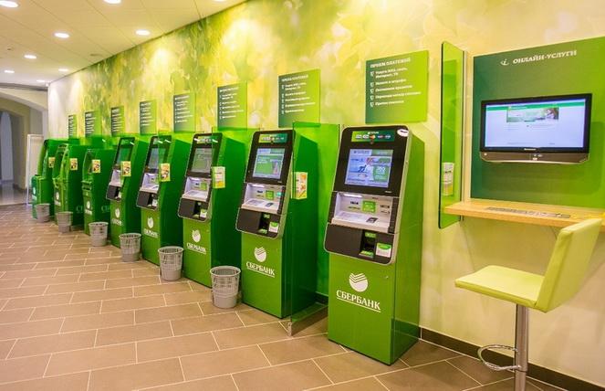 Оплата штрафа через банкомат или терминал