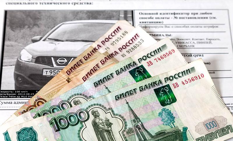Как сбербанк определяет льготный срок оплаты штрафа гибдд