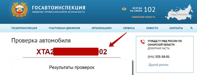 займы от 18 лет россия