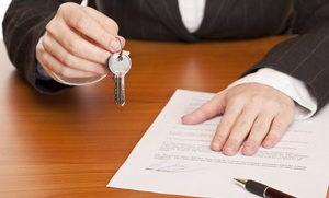 Акт возврата транспортного средства по договору аренды