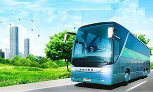Туристический автобус в аренду
