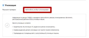 Онлайн-отчёт