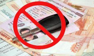 Запрет дальтоникам получать права
