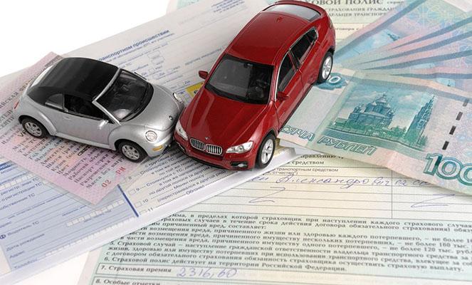 Какие нужны документы для страховой по ОСАГО после ДТП в 2020 году