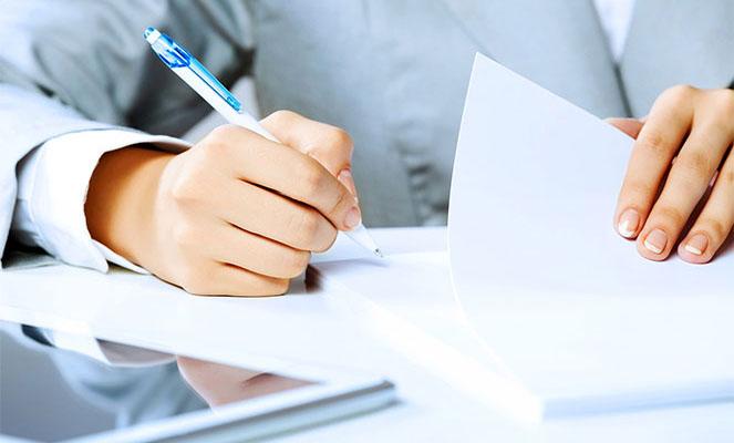 Нужные документы для оформления