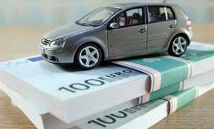 Доплата за машину