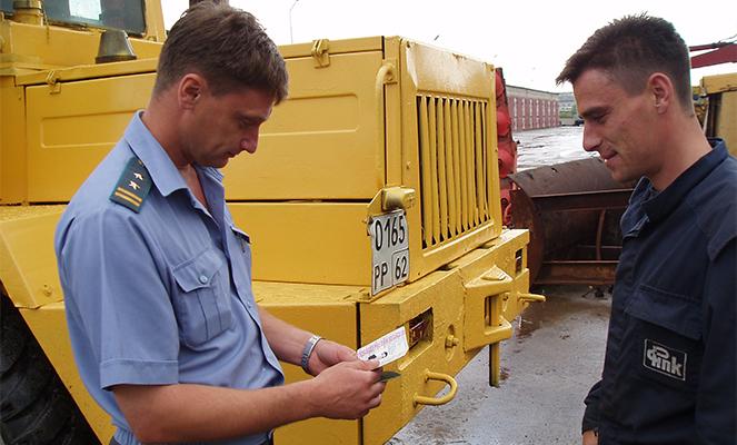 Постановка на учет самоходной машины в Гостехнадзоре