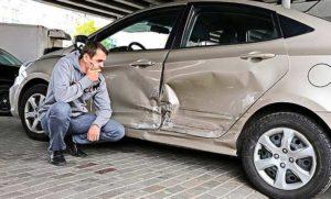 Ущерб автомобиля