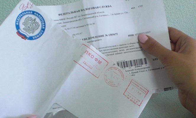 Получение квитанции на оплату транспортного налога