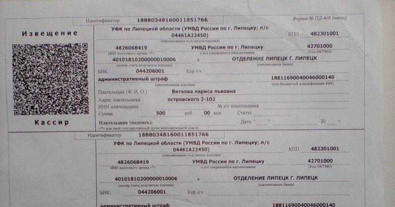 Регистрация на временное проживание