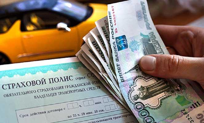 Ремонт или выплаты по ОСАГО в 2018 году: когда ущерб возмещается деньгами