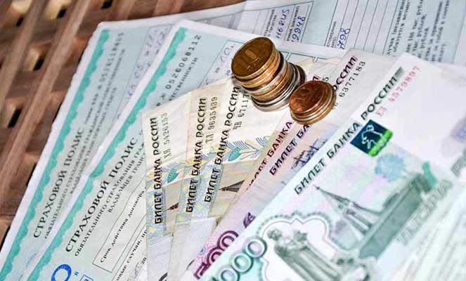 как получить выплату по осаго деньгами 2018