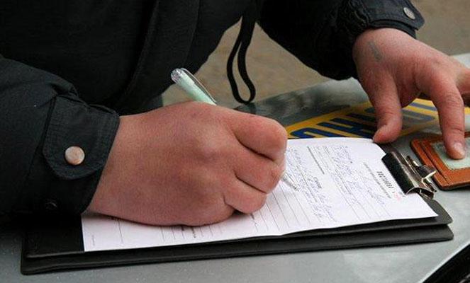 Можно ли отправить копию квитанции об оплате штрафа в ГИБДД через интернет
