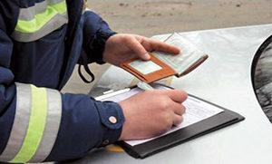Можно ли оплатить штрафы ГИБДД без квитанции в  2019  году