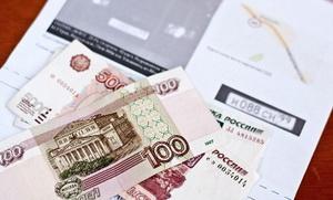 Реквизиты для оплаты штрафа ГИБДД