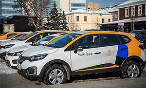 """Парк прокатных автомобилей """"Яндекс.Драйв"""""""