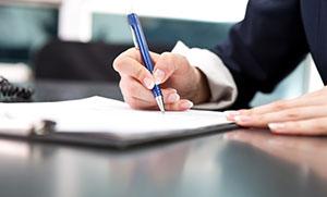 Договор на аренду