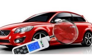 Как проверить автомобиль на дтп бесплатно