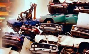 Пункты утилизации старых автомобилей