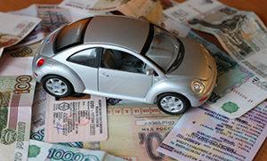 Стоимость перерегистрации автомобиля