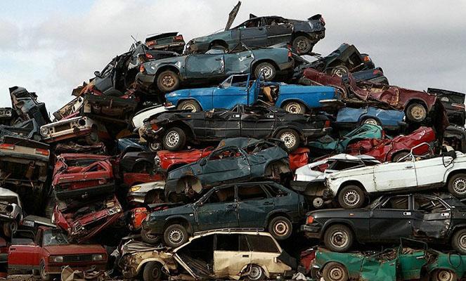 База утилизированных автомобилей