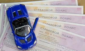 Можно ли получить машину, если закончилась страховка ОСАГО