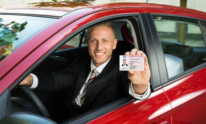 ВУ для удостоверения личности