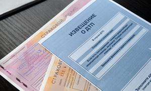 Выплаты при ДТП по европротоколу