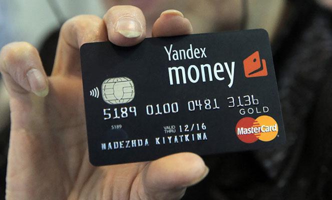 "Электронный кошелёк ""Яндекс.Деньги"""