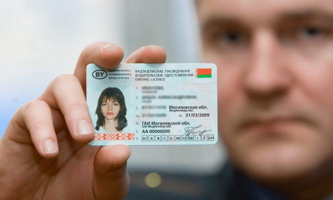 Замена иностранных водительских прав