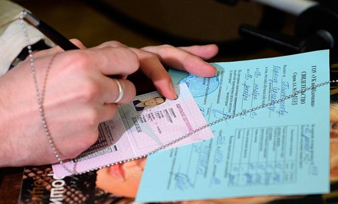 Процедура замены документа