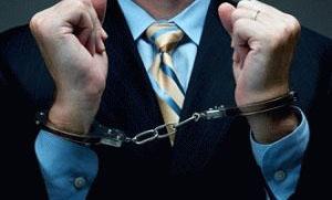 Применение ареста