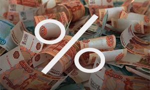 Сумма займа и процентная ставка
