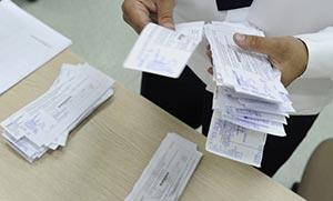 Как вернуть деньги, если штраф ГИБДД оплачен дважды в  2019  году