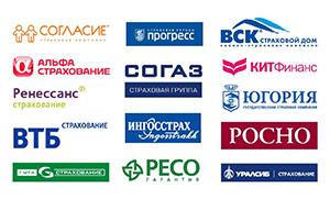 В каких компаниях можно оформить КАСКО