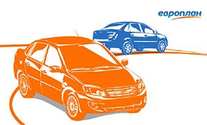 """Особенности лизинга и продажи в """"Европлане"""""""
