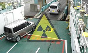Радиоактивны автомобили