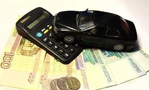 Рассчитать аренду авто