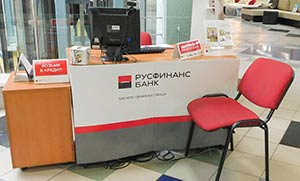 Оформление автокредита в Русфинанс Банке