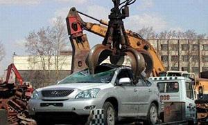 Сдача авто на металлолом