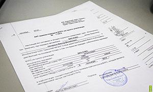 Сертификат на покупку нового авто после утилизации