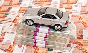 Средняя стоимость авто