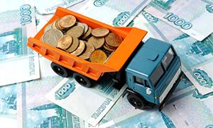 Стоимость аренды грузовика
